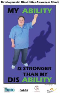 my-ability-is-stronger-than-my-disability